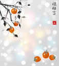 Date-plum tree with orange fruits on white glowing background. Contains hieroglyph - happiness, wealth, blessed