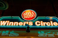 Dave buster s winner s circle win tickets in the arcade and redeem them at the for anything from cool toys to high tech gadgets Royalty Free Stock Image