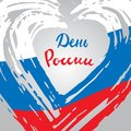 Day of Russia, June 12. Vector illustration.