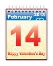 Day of Valentine Stock Photo
