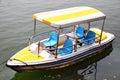 De boot van de recreatie Stock Foto's