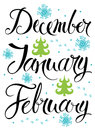 December january february winter months in calligraphy writing and green christmas tree Royalty Free Stock Photos