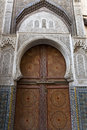 Decorated door in Fes, Marocco Royalty Free Stock Image