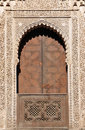 Decorated door in Fes Morocco Royalty Free Stock Photo