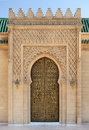 Decorated door of mausoleum of Mohammed V in Rabat, Morocco Royalty Free Stock Photo