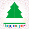 Decorated green Christmas tree. Christmas theme Royalty Free Stock Image
