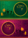 Decorated Islamic Arabic floral design for Ramadan Kareem background on Happy Eid festival