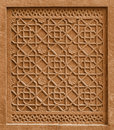 Decorative architectural element with ornament cutting out in st Royalty Free Stock Photo