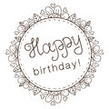 Decorative badge with greeting text for birthday. Royalty Free Stock Photo
