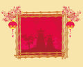Decorative chinese landscape card illustration Royalty Free Stock Photography