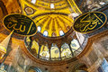 The decorative interior of the beautiful hagia sofia mosque situated in the turkish city of istanbul Stock Images