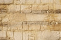 Decorative relief brown and ecru plaster Royalty Free Stock Photo