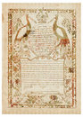 Decorative Wall Art Jewish Wedding Certificate Stock Photos