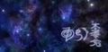 Deep Space Reiki Attunement Symbols background