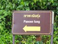 "Deirection sign telling way to go to ""Panoen tung"" Royalty Free Stock Photo"