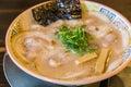 Delicious chashu ramen in Kurume, Fukuoka - close up Royalty Free Stock Photo