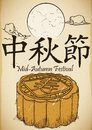 Mooncake and Moon in Hand Drawn Style for Mid-Autumn Festival, Vector Illustration