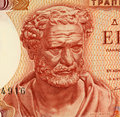 Democritus Royalty Free Stock Photo