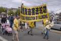 DENMARK FALUN GONG PROTEST AGAINST CHINA Royalty Free Stock Photo