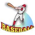 Desenhos animados da batedura do jogador de beisebol Foto de Stock