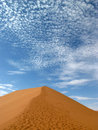 Desert clouds in namibian africa Royalty Free Stock Image