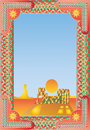 Desert frame and border Royalty Free Stock Photo