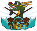 Design for Duanwu Festival with Dragon, Oars and Water, Vector Illustration