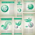 Design samples with leafs and nature Royalty Free Stock Photography
