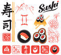 Design for sushi Stock Photo