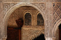 Detail of Alhambra Royalty Free Stock Image