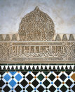 Detail of the Alhambra in Granada Royalty Free Stock Photography