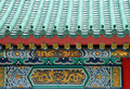 Detail of chinese roof Stock Photography