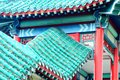 Detail of chinese roof Stock Photo