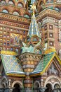 Detail of Church of the Savior on Blood. Saint Petersburg, Russia Royalty Free Stock Photo
