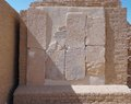 Detail at deir el hagar architectural seen on temple in egypt Royalty Free Stock Photo