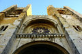 Detail of the facade of the Cathedral of Lisbon Royalty Free Stock Photo