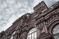 Detail of facade of the state historical museum in moscow while snowing in winter Stock Photo