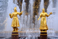 Detail of Fountain Friendship of Nations Royalty Free Stock Photo