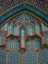 Detail of interior of Sheikh Loft Allah Mosque Royalty Free Stock Photo