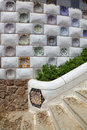 Detail of Park Guell Royalty Free Stock Photos