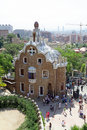 Detail of Park Guell, designed by Antonio Gaudi Royalty Free Stock Photography