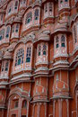 Detail view of exterior. Hawa Mahal or Palace of Winds. Jaipur. Rajasthan. India Royalty Free Stock Photo
