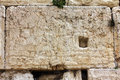 Detail of western wall jerusalem israel Royalty Free Stock Photography