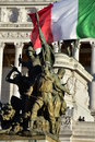 Details of Altair of the Fatherland, Rome Italy - Soldiers fight with Italian flag on the back