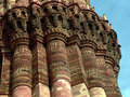Details ofqutab minar,delhi,india Royalty Free Stock Photography