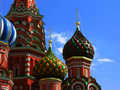 Details of St. Basil Cathedral Stock Image