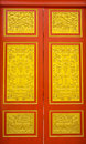 Details of Thai traditional style door carving. Royalty Free Stock Images
