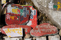 Dharamsala kalaczakra temple buddhist mani prayer stones in most important churches for tibetans temples in mcleod ganj india Stock Photos