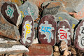 Dharamsala kalaczakra temple buddhist mani prayer stones in most important churches for tibetans temples in mcleod ganj india Stock Photography