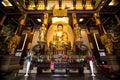 DHUDDA IN CHINESE Royalty Free Stock Photo